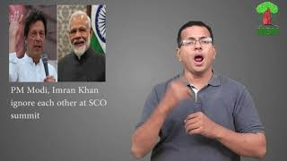 PM Modi, Imran Khan ignore each other at SCO summit