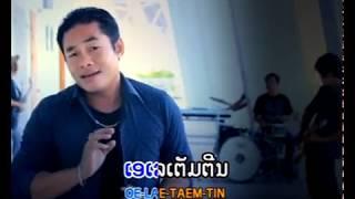 ແຟນເຮົາເຂົານອກໃຈ Karaoke  ຮ້ອງໂດຍ: ພູຄຳ ບຸນມາລາດ แฟนเราเขานอกใจ ศิลปีน พูคำ บุนมาลาด