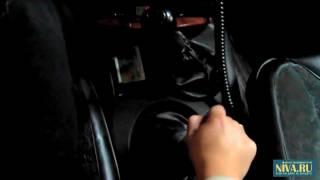 Раздатка в Chevrolet Niva(Включение пониженной передачи в раздаточной коробке и включение блокировки межосевого дифференциала..., 2011-10-23T09:00:41.000Z)