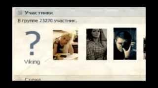 Раскрутка в - Вконтакте - Facebook - Twitter - YouTube - Google(, 2013-01-05T23:00:09.000Z)