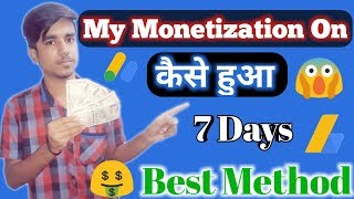 How To Monetization Enable On Youtube In 7 Days  2018  Monetization Enable Today  Google Tricks