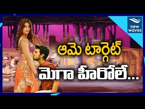 Pooja Hegde Item Song In Ram Charan's Rangasthalam 1985 Movie | New Waves
