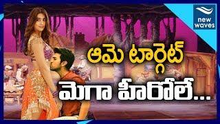 Pooja Hegde Item Song In Ram Charan's Rangasthalam 1985 Movie | New Waves