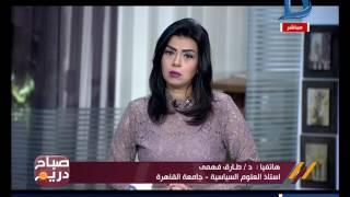 بالفيديو.. طارق فهمي: انفراجة قريبة في أزمة السياحة