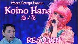 Kyary Pamyu Pamyu きゃりーぱみゅぱみゅ - 恋ノ花 (Koi No Hana)   REACTION