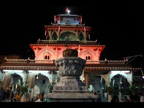 Sohang Ram Ram Ram Santram Ram Ram Ram