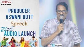 Producer Aswani Dutt Speech @ Devadas Audio Launch || Akkineni Nagarjuna, Nani