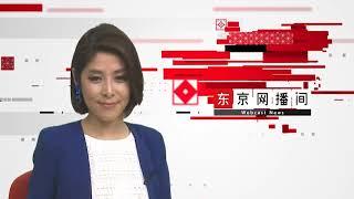 ノンネイティブの日本人アナウンサーが中国語ニュースをどこまで読める...
