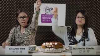 ELEIÇÕES 2013: DOCE CAMPANHA ELEITORAL / 2013年選舉: 土生土語競選活動 - Lista G (G組)