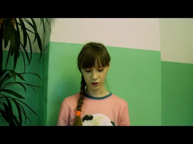 Изображение предпросмотра прочтения – РусланаЗайцева читает произведение «Тучкины штучки» В.В.Маяковского