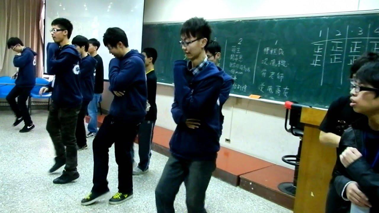 附中電算 33rd&34th寒訓 - 結業式舞蹈「那不是雪中紅」1.5x - YouTube
