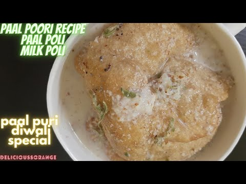 The most amazing paal puri  how to make paal poori andra style diwali special paal puri sweet recipe