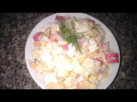 Салат Нежность салат с курицей, черносливом, орехами и