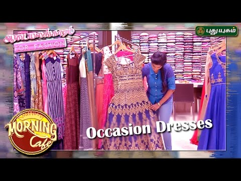 Womens Occasion Dresses ஆடையலங்காரம் 19-04-17 PuthuYugamTV Show Online