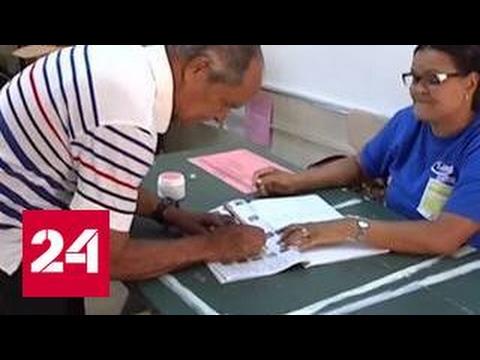 Жители Пуэрто-Рико проголосовали