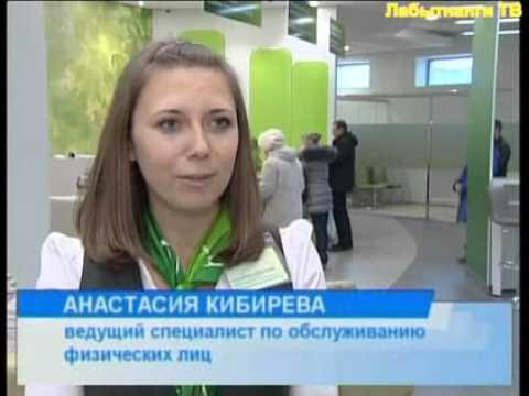 Офисы в Москве. Коммерческая недвижимость Москвы.