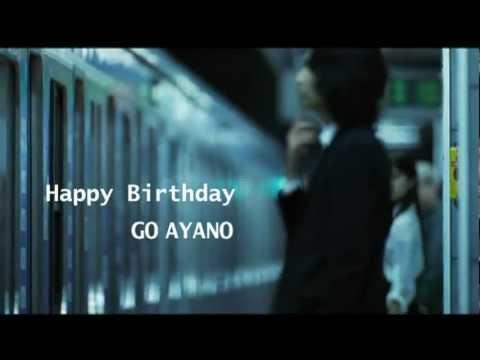 【綾野剛】 GO AYANO × ICHI  【Happy 30th birthday!】