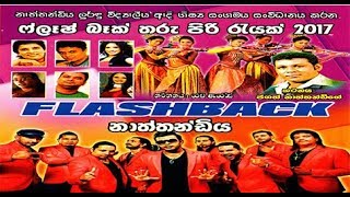Flash Back - Live In Naththandiya 2017 - Full Show