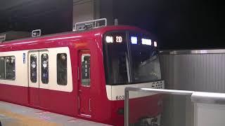 京急603編成 エア急 羽田空港行21D 京急蒲田発車