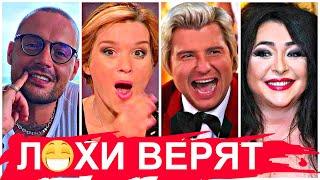 Звёзды рекламировавшие МОШЕННИКОВ