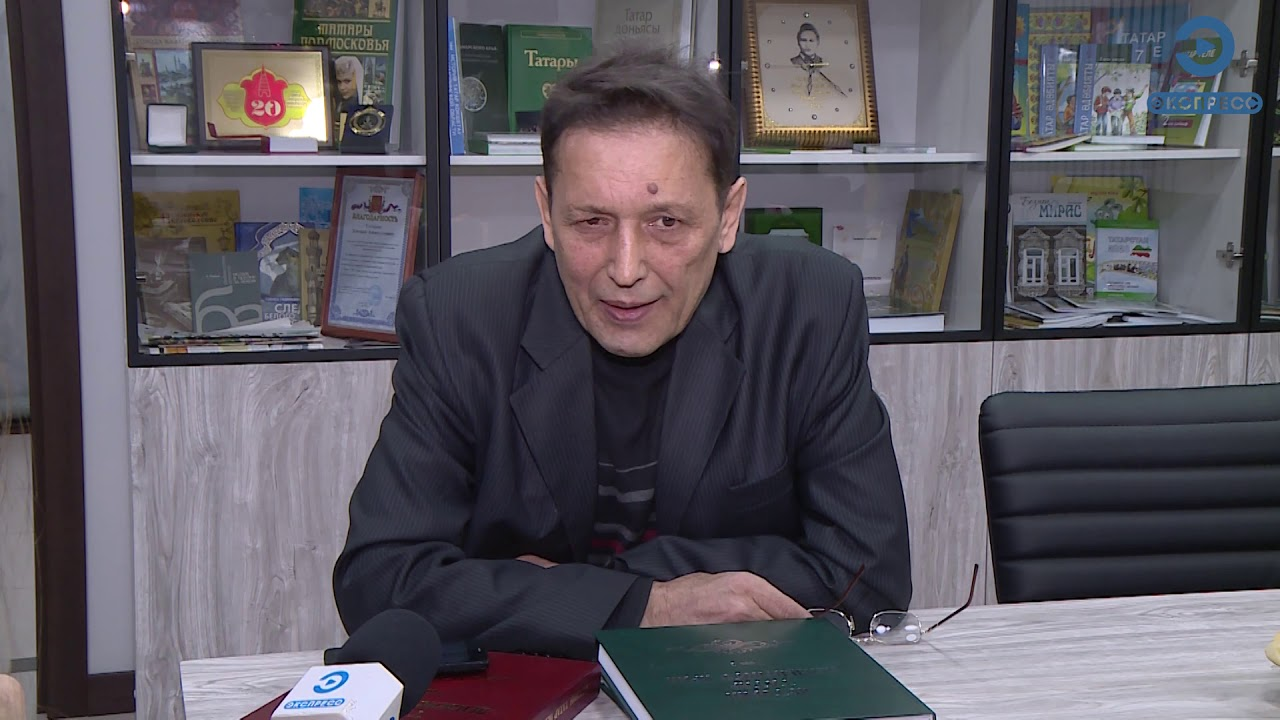 В Пензе презентовали книгу «История татар Пензенского края»