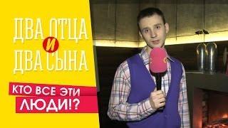 Экскурсия по квартире Павла Гурова