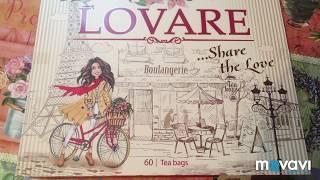 Обзор Чай Ловаре LOVARE