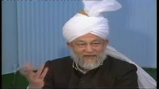 La constance selon le Saint Coran l 20 Mars 1993 l Surah Aale Imraan
