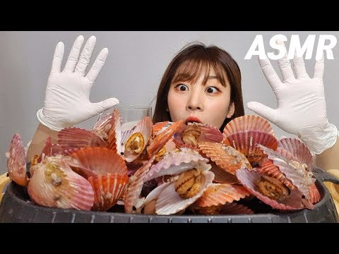 asmr-가리비찜-조개찜-노토킹-먹방-steamed-scallops-real-eatingsounds-mukbang-|-minky-asmr