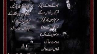 Download tera libaas hun mein or mera libaas hai tu complete ghazal MP3 song and Music Video