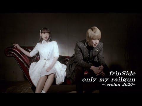 fripSide「only my railgun -version 2020-」MV short ver.