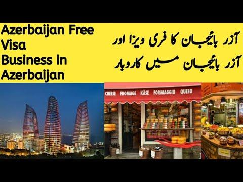 Azerbaijan Baku | Free Visa | And business | in | Azerbaijan Baku | 2019