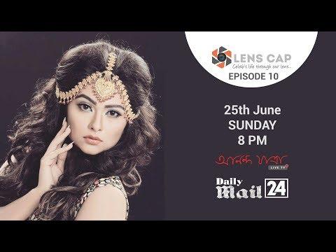 IFFAT TRISHA | Lens Cap | Season-1 | Episode-10 | Ananda Jatra Live TV