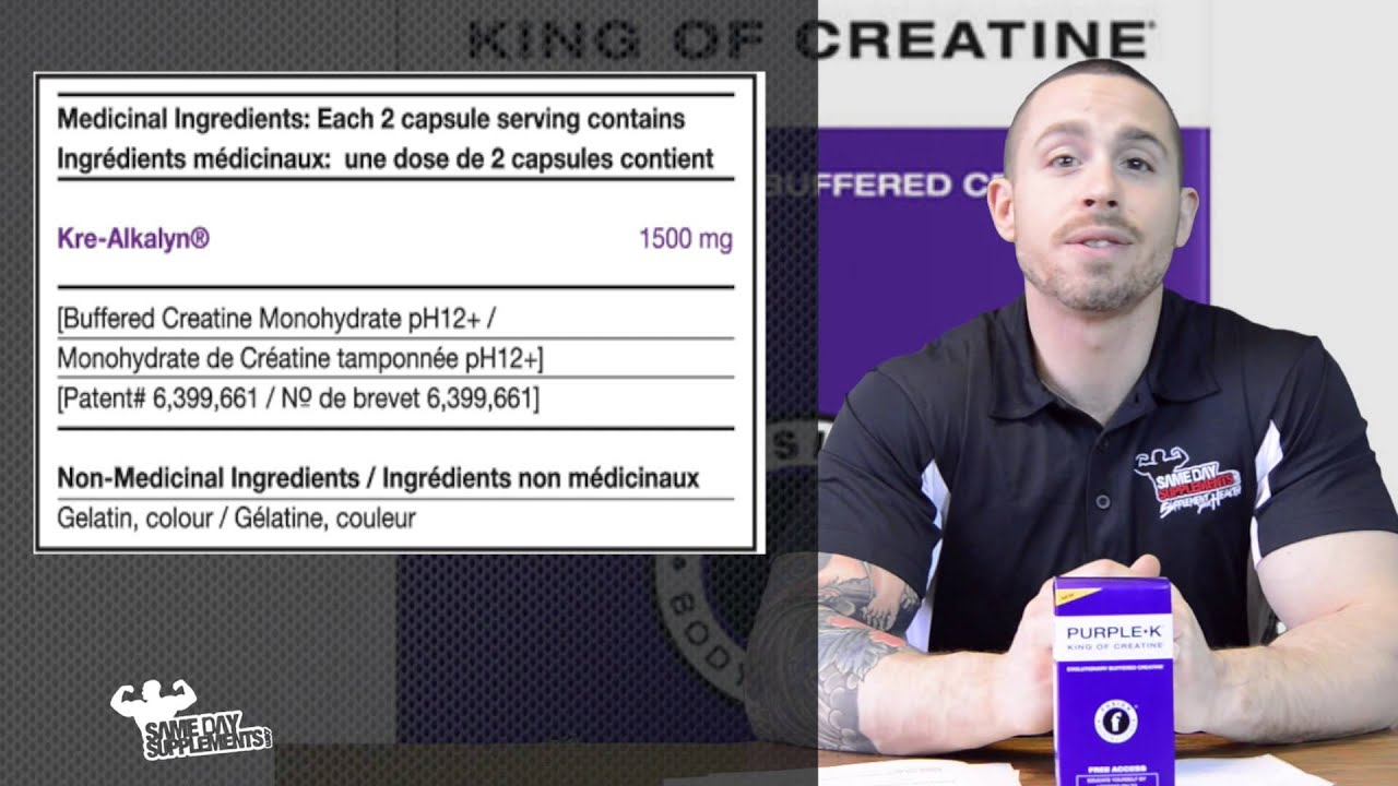 Purple K By Fusion Bodybuilding Review Creatine Youtube