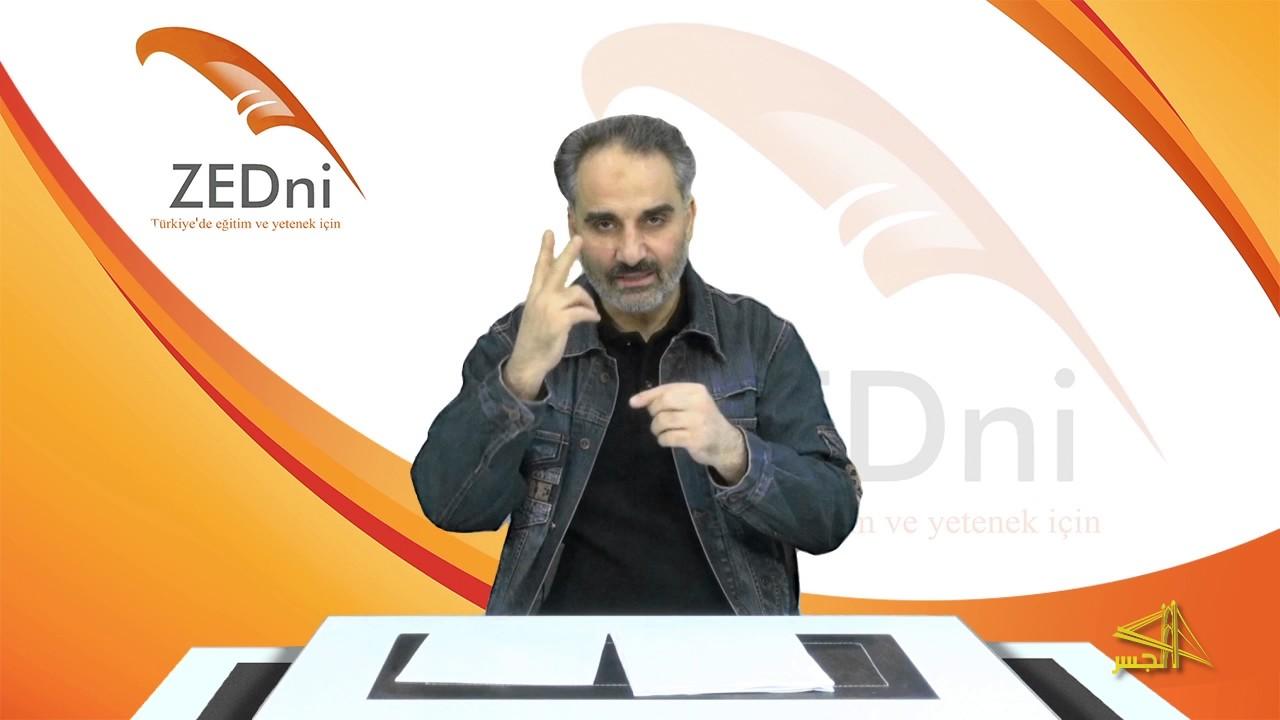 """سلسلة تعليم اللغة التركية مع الدكتور """" محمد زبدية """" الحلقة (12)"""