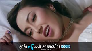 ថ្ងូរស្រែករកឈ្មោះបង-thai song-