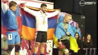Եվրոպայի ռեկորդ ու չեմպիոնական տիտղոս.Անդրանիկ Կարապետյանի փայլուն հաղթանակը Լեհաստանում
