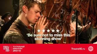 Национальный театр: Боевой конь