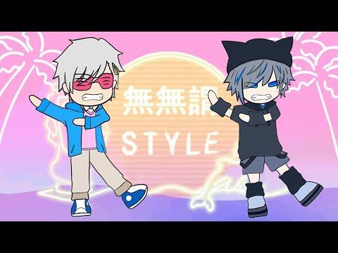 ★DS x LAAM★ 無無謂style / い~やい~やい~や 【粵語翻唱】