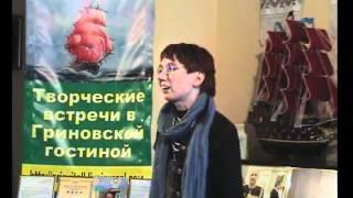Евгения Бильченко - Украина моя...