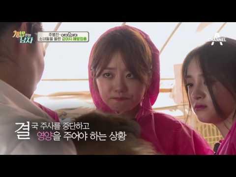 [선공개] I.O.I 아이오아이 소혜, 유기견들 현실에 참았던 눈물 펑펑