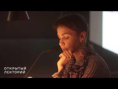 Литературный клуб: Обсуждение книги «Аппендикс» Александры Петровой