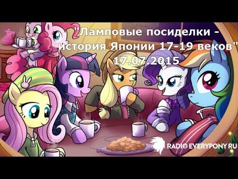 История России даты, Основные даты истории России