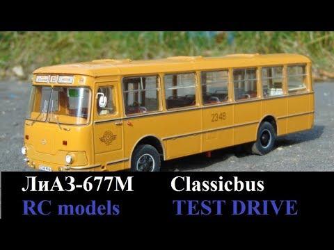Но тут случилась неприятность и вот у меня теперь куча времени. Что ж, завершим серию про лиаз самой современной на сегодняшний день моделью лиаз-5292. Лиаз-5292. Наследник лиаз-677 и лиаз-5256 автобус, лиаз,. Модель была представлена еще в 2003-м году на московском автосалоне.