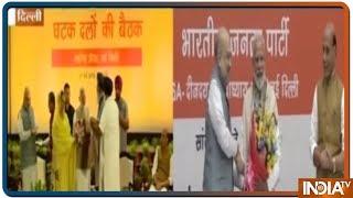 Amit Shah की डिनर पार्टी में पहुंचे NDA के बड़े नेता, मोदी सरकार के 5 साल के कामकाज पर दिया धन्यवाद