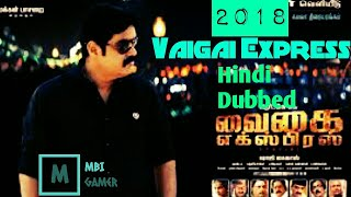 vaigai express youtube