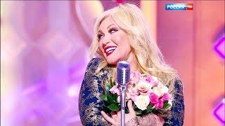 Повалий, Натали и Майданов. Вечная любовь. Парад звезд. 2016 г.