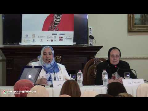 ندوة بعنوان حلول علمية وعملية لمشاكل المرأة و الاسرة المصريه