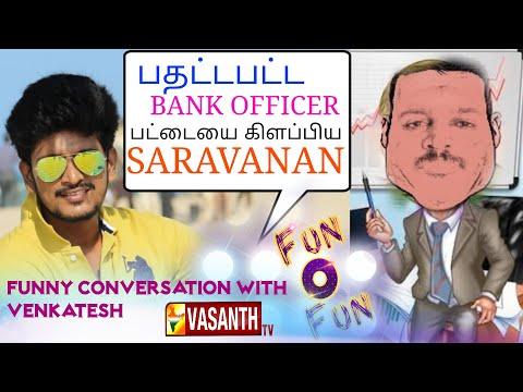 Manjal Veyil Malai Epi 3 by Vasanth TV