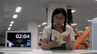 BiblioBattle 090727 「文人悪食」